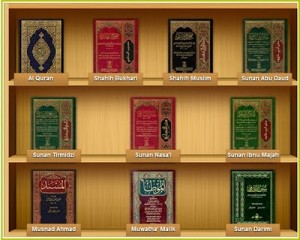 alqur-an-9-kitab-hadits