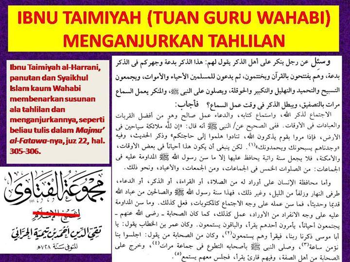 ibnu taimiyah tahlilan