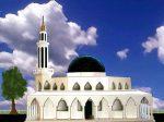 Mesir Sweeping Buku Salafi Dari Masjid