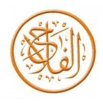 Pondok Pesantren Al-Falah Ploso Kediri