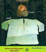 Serban Dan Baju Gamis Rasulullah