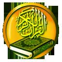 Al Quran - Al Hadis