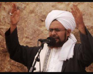 Contoh doa ibtihal dari Habib Umar bin Hafidz dari Yaman
