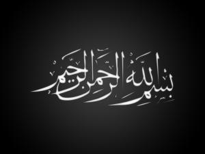 bismillah-bismillahirrahmanirrahim-1024x768