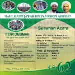 Jadwal Haul Habib Ja'far bin Syaikhon Assegaf Pasuruan 2016
