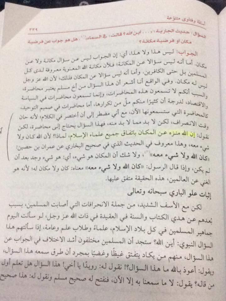 fatwa albani 2