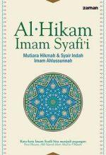 Al Hikam Imam Syafi'i