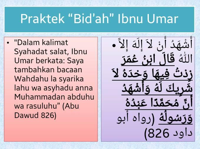 Praktek bidah Ibnu Umar