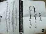 Astaghfirullah…ISIS Serukan Hancurkan Maqom Ulama