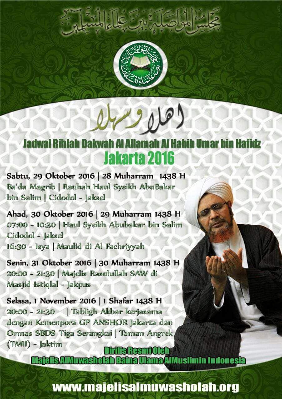 jadwal-rihlah-habib-umar-di-jakarta-2016