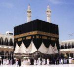 Shalat Sunnah Ihram Bidah?