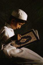 Surat Al Anbiya Menjawab Permasalahan Rumah Tangga
