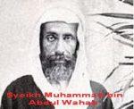 Encyclopedia Britannica: Biografi Muhammad bin Abdul Wahab