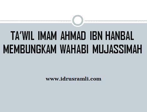 TA'WIL HANBALI