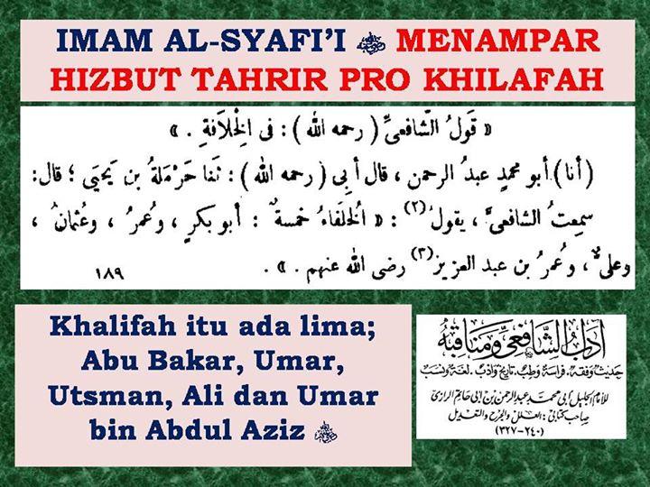 imam syafii kontra khilafah