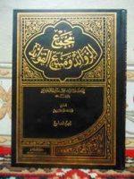 Awal Mula Bid'ah Hasanah dalam Posisi Shalat Berjama'ah