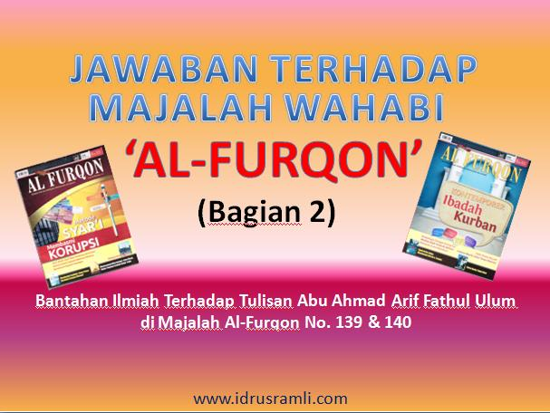 bantahan ilmiah untuk majalah al-furqon