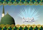 Apakah Thaha dan Yasin Juga merupakan Nama Nabi Muhammad SAW?