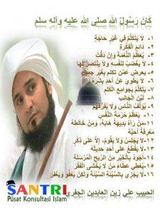 Sifat Sifat Rasulullah
