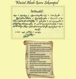 10 Wasiat Guru Sekumpul