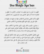 Download Doa Nisfu Sya'ban