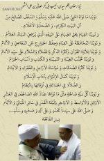 Sambut Ramadhan, Pasang niat para wali