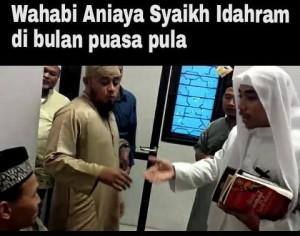 WAHABI ANIAYA Idhram