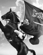 Penyelamatan Bendera Dari Sahabat Hingga Keturunan Nabi