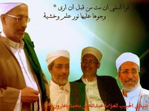 Dr Abdullah baharun