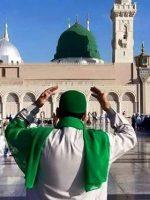 Teks Lengkap Qasidah Mudhariyah