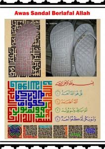 Sandal Berlafal Allah