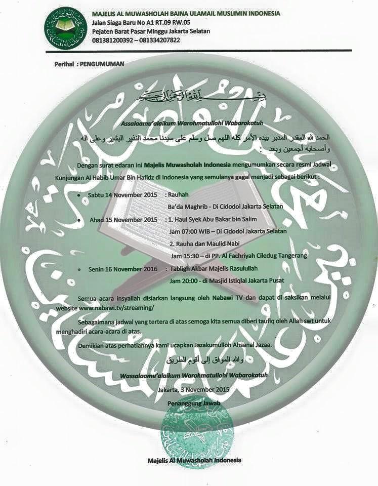 NEW UPDATE: RIHLAH DAKWAH HABIB UMAR BIN HAFIDZ DI INDONESIA
