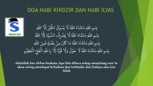 Doa Nabi Khidir dan Ilyas