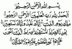 Fadhilah Membaca Al-Qur'an