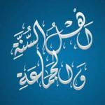 As'ary Adalah Aqidah Mayoritas  Aswaja