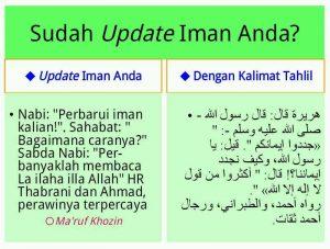 update iman