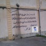 Seruan Tauhid Di Pinggir Jalan Lebanon