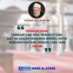 Meme Islami : Nasehat Syekh Ali Jum'ah