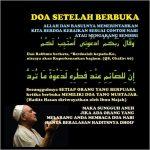 Meme Islami : Doa Berbuka Puasa