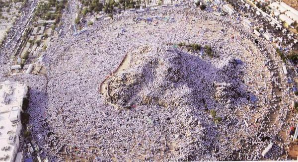arafah-from-above