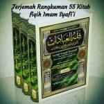Inilah Rangkuman 55 Kitab Fiqih Imam Syafi'i (Terjemah)